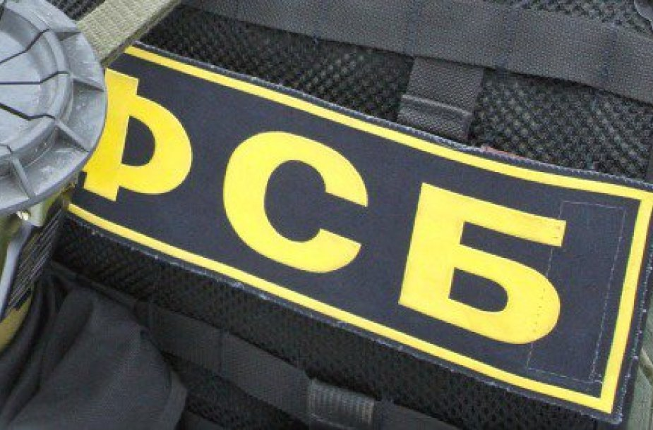 Rusijos Federalinių tyrimų biuto FSB darbuotojas