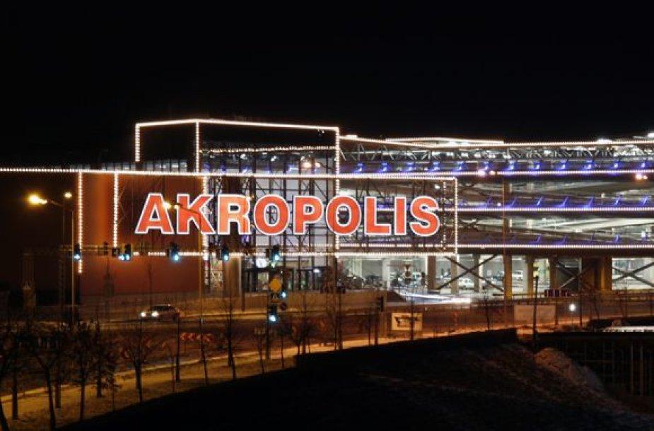 """Nuolaidų naktis """"Jamam"""" tą pačią naktį vyks ne tik Kauno, bet ir Klaipėdos, Vilniaus bei Šiaulių """"Akropoliuose""""."""