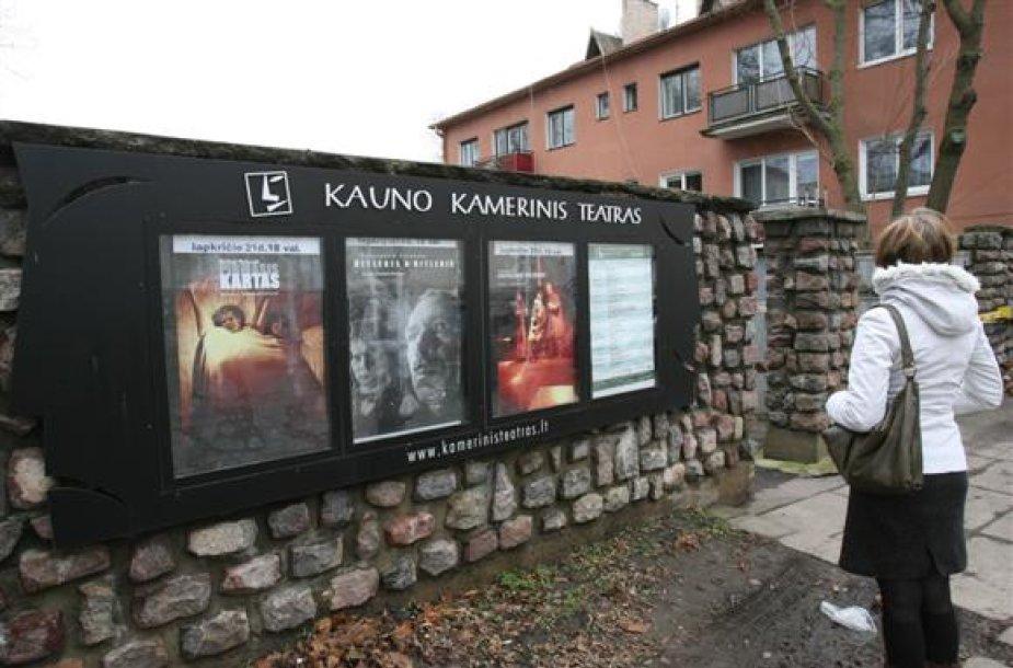 Kauno kamerinis teatras