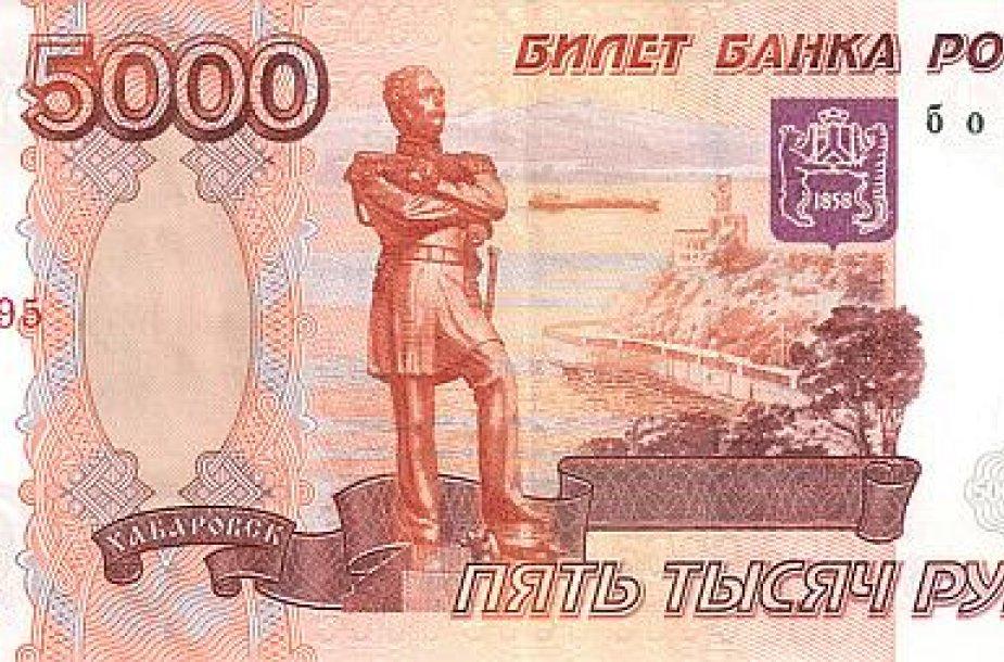 Rusijos rublis