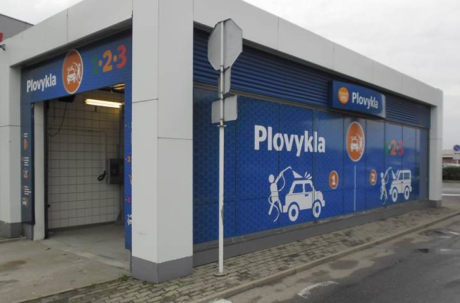 """Plovykla 1-2-3"""