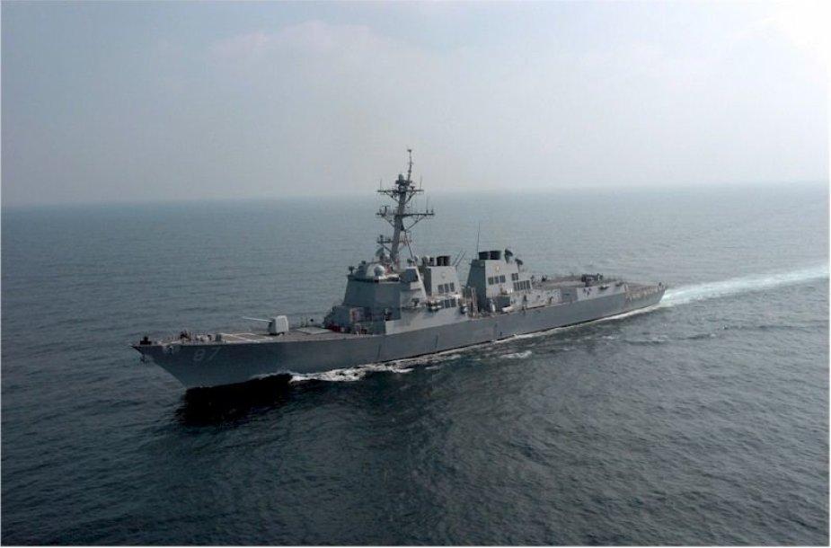 "JAV eskadrinis minininkas ""USS Mason"""