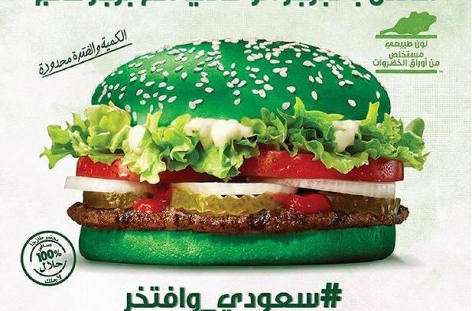 Mėsainių reklama
