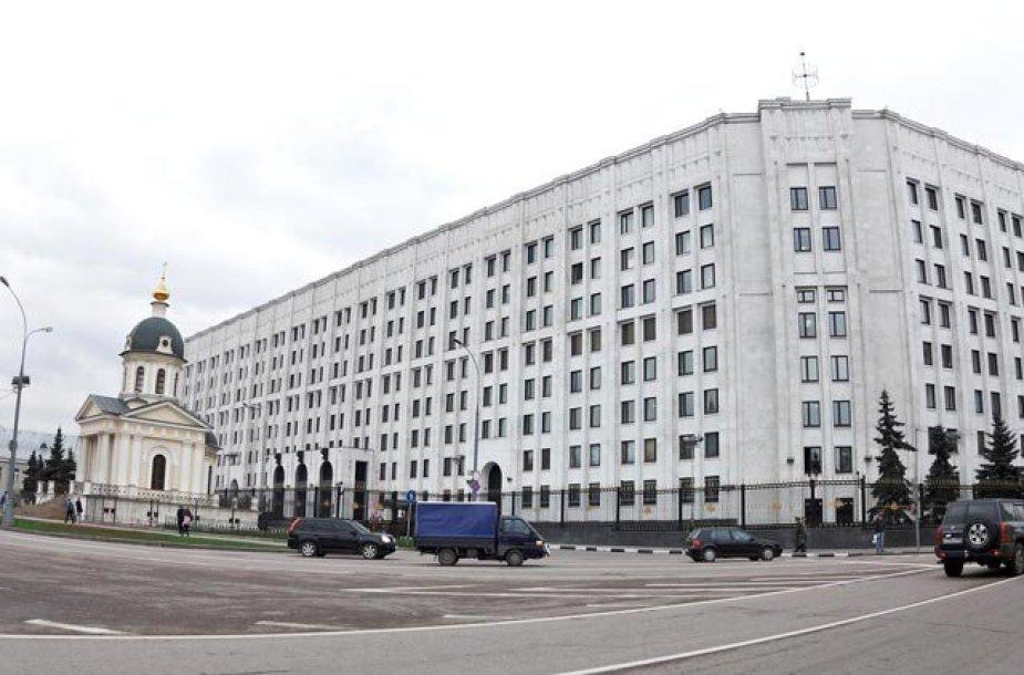 Gynybos ministerijos Nuosavybės santykių departamentas
