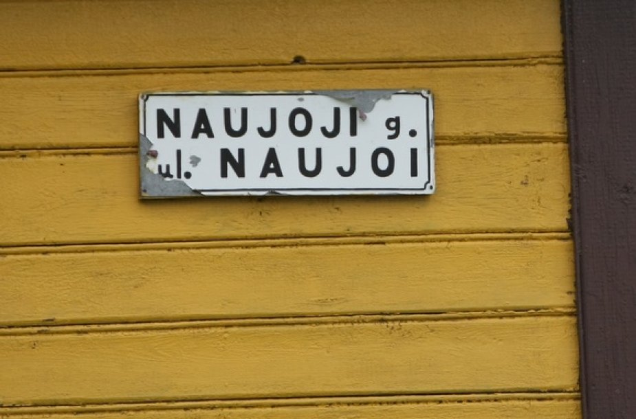 Lentelės su gatvių pavadinimais