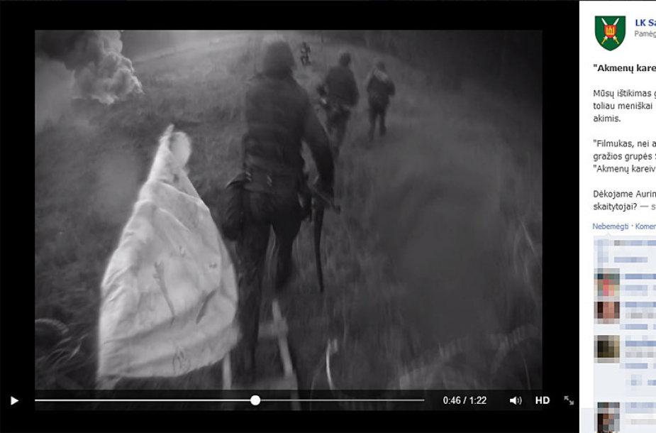 """Menišką vaizdo klipą Sausumos pajėgos paskelbė socialiniame tinkle """"Facebook"""""""