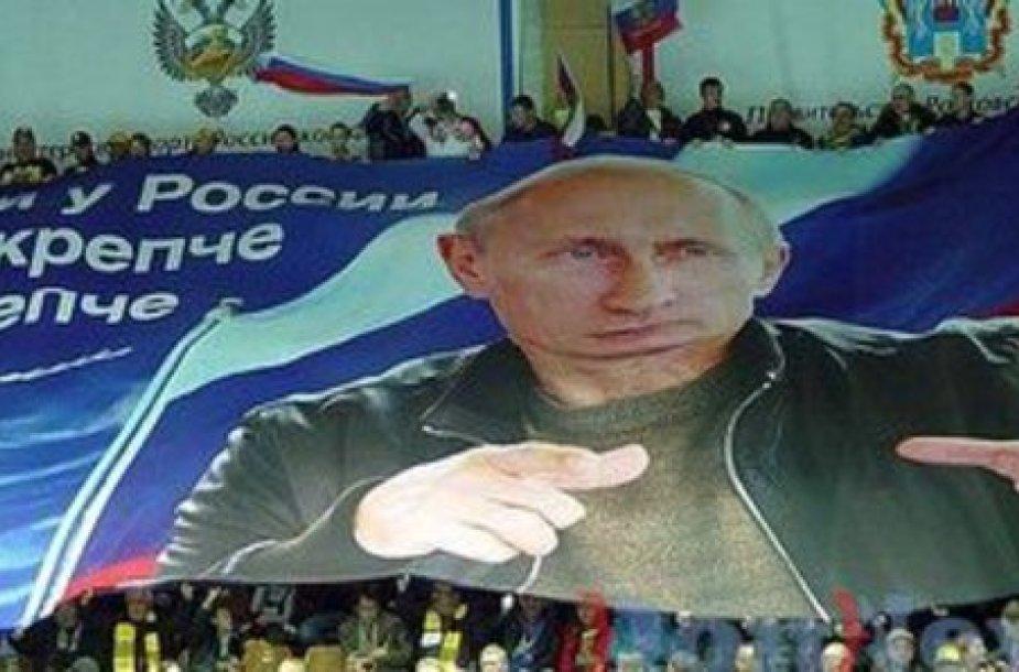 Plakatas su V.Putino atvaizdu Rostovo prie Dono sporto rūmuose