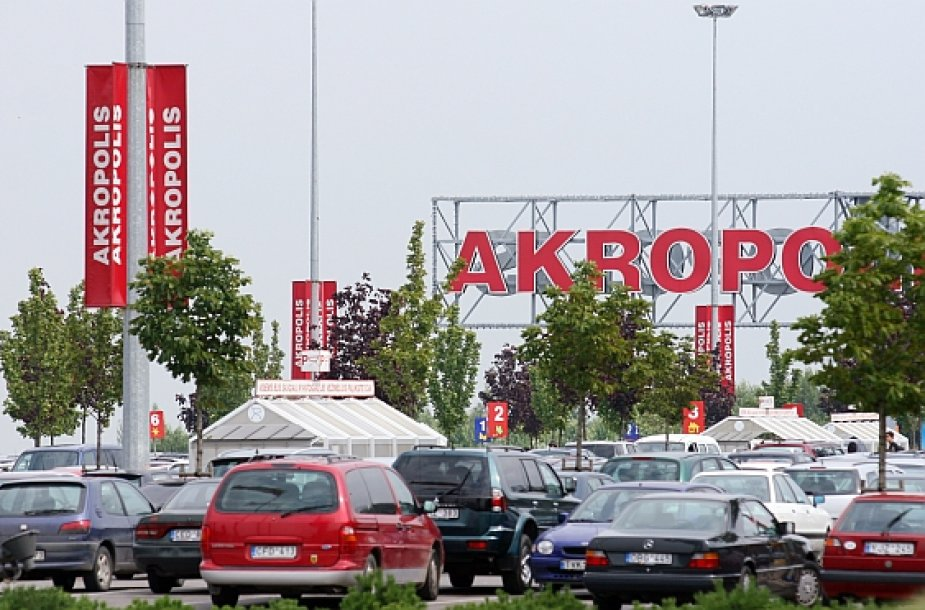 "Prekybos centras ""Akropolis"""