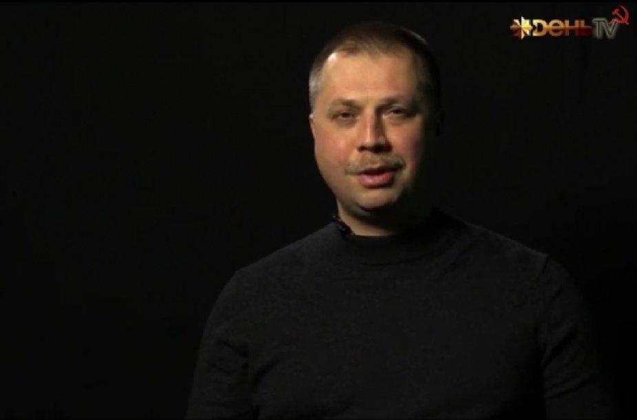 Aleksandras Borodajus