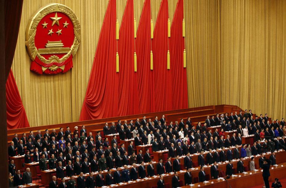 Kinijos lyderiai gieda šalies himną
