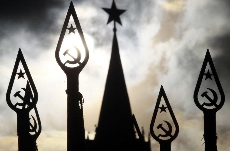 Sovietų sąjungos simboliai