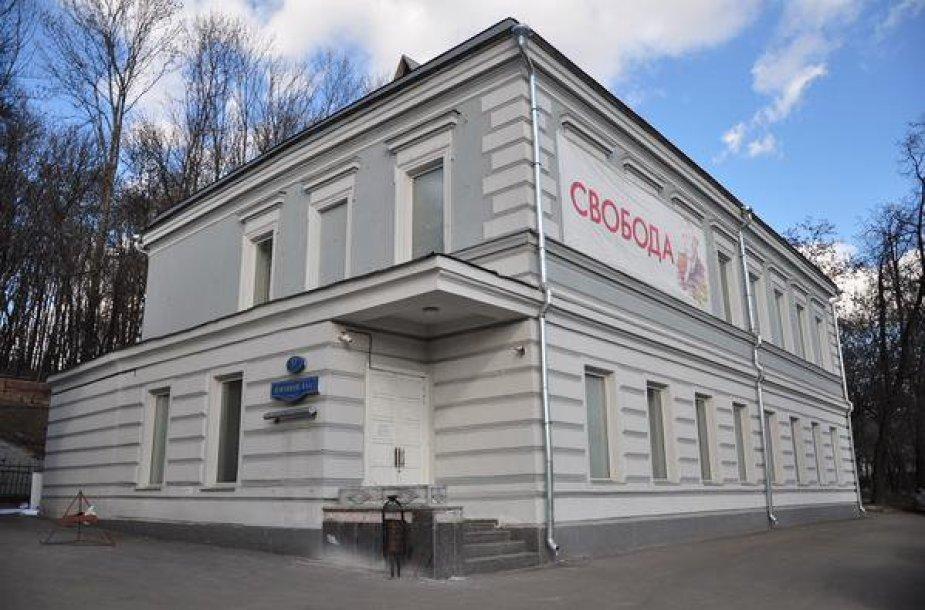 Sacharovo centras