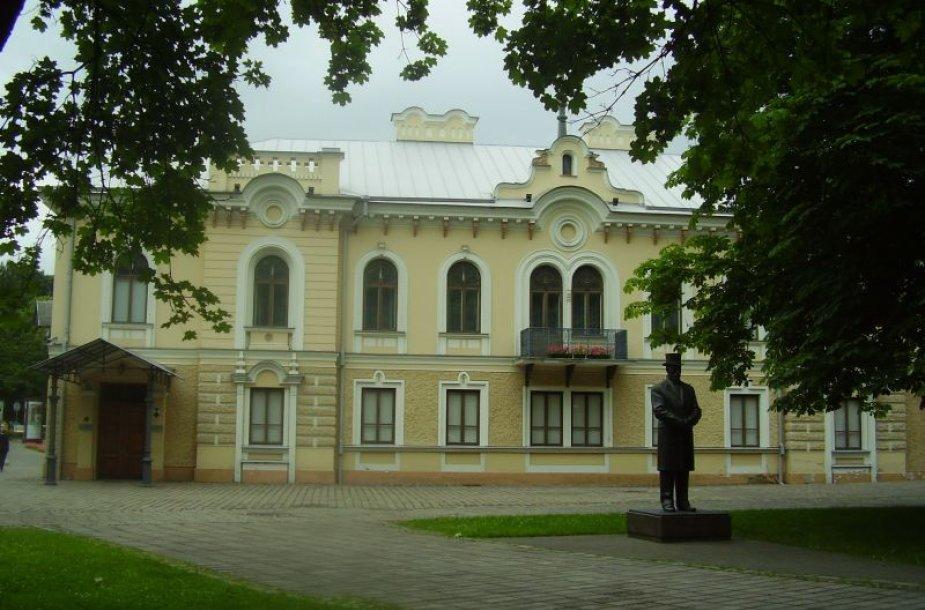 Istorinė prezidentūra Kaune