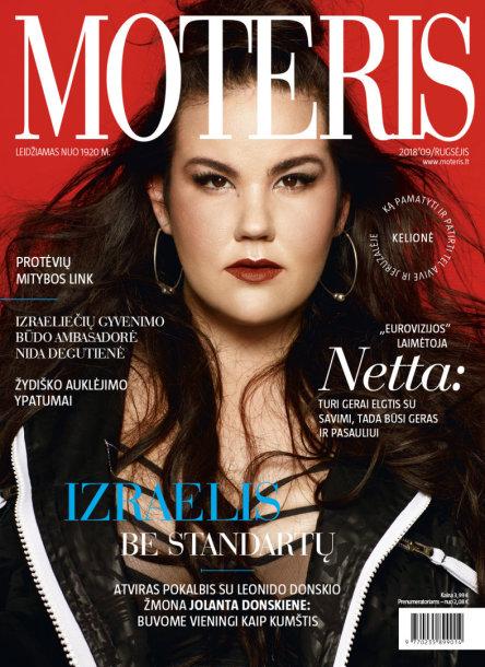 "Netta Barzilai – ""Moters"" rugsėjo numerio viršelio veidas"