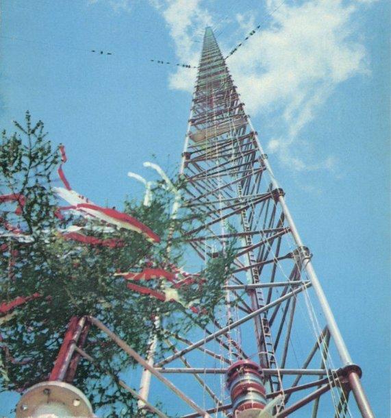 Varšuvos radijo stiebas
