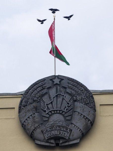 Baltarusijos herbas ir vėliava