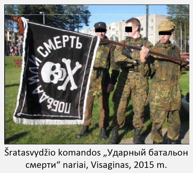 """Visagino šratasvydžio komanda """"Smogiamasis mirties batalionas"""""""