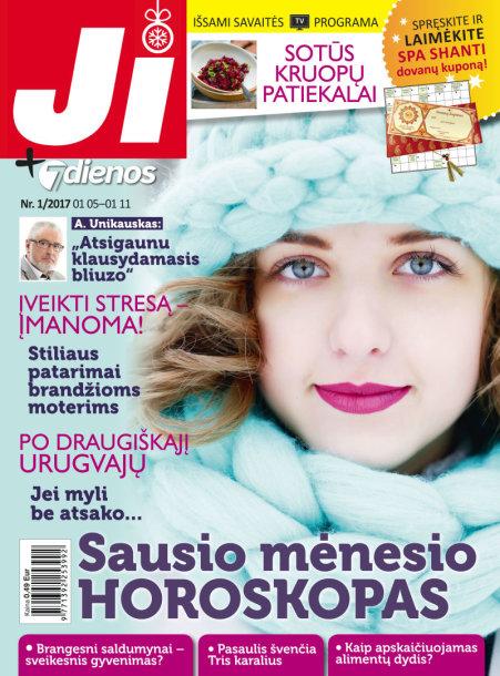 """""""Ji"""" žurnalo viršelis, 2017, Nr.1."""