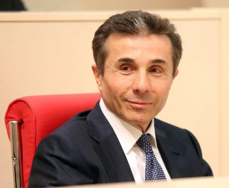 Bidzina Ivanišvilis