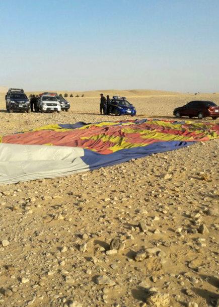 Nukritusio oro baliono liekanos