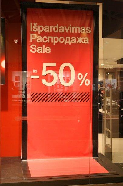 Parduotuvėse skelbiamos akcijos