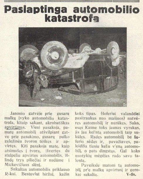 Avarija Janonio gatvėje (1931 m)