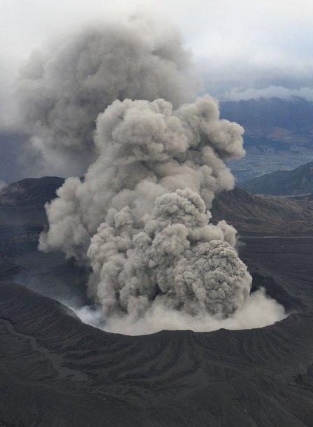Aso ugnikalnis