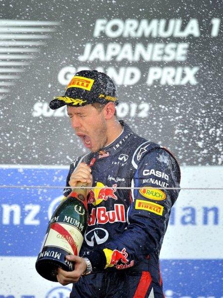 F-1 lenktynės Japonijoje, Suzukoje
