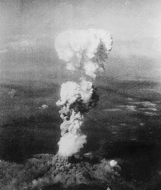 an introduction to the history of hiroshima japan The atomic bombings of hiroshima and nagasaki were nuclear attacks on the empire of japan during world war ii (wwii) the united states and the allies were fighting against japan.