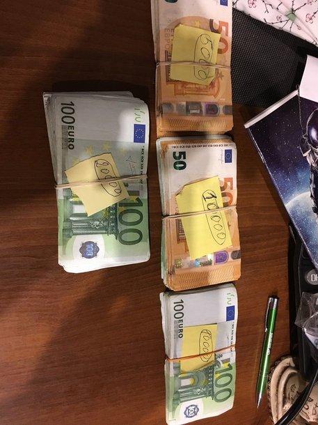 Sulaikyti pinigai