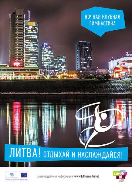 Reklaminis plakatas Rusijoje