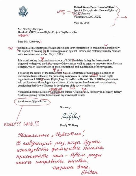 """JAV ambasados Maskvoje pataisytas """"dokumentas"""""""