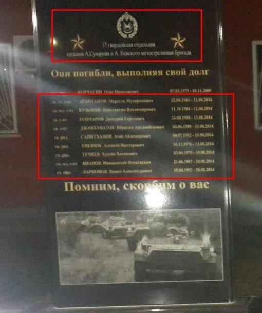 Internete paskelbta memorialinės lentos fotografija