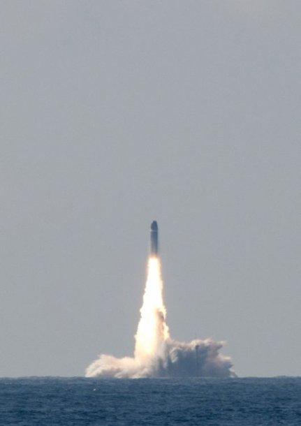 Balistinės raketos startas