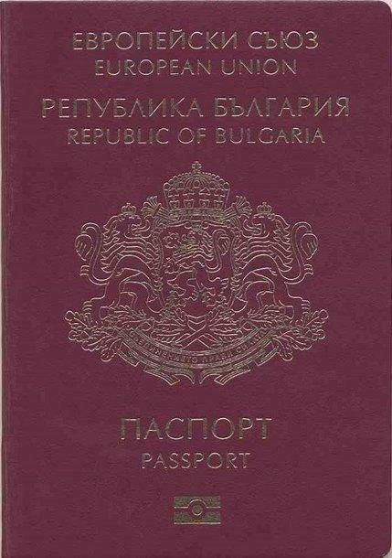 Bulgarijos paso pavyzdys