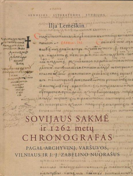 Sovijaus mitas ateina iš Voluinės ir Haličo