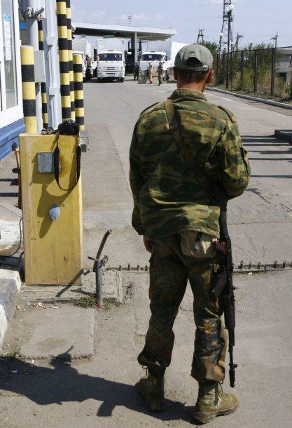 Teroristas prie Rusijos-Ukrainos sienos