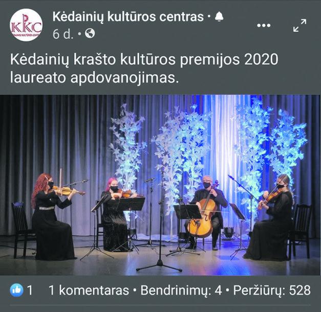 Kėdainių krašto kultūros premijos apdovanojimų ceremonija