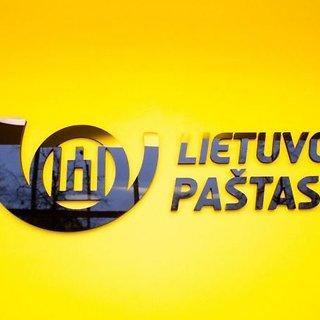Lietuvos paštas, AB